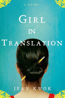 My Thoughts On:  Girl In Translation by Jean Kwok